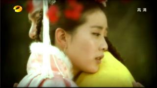 Nagging Aunts, Mustachio-ed Distant Cousins, Bu Bu Jing Xin & Release