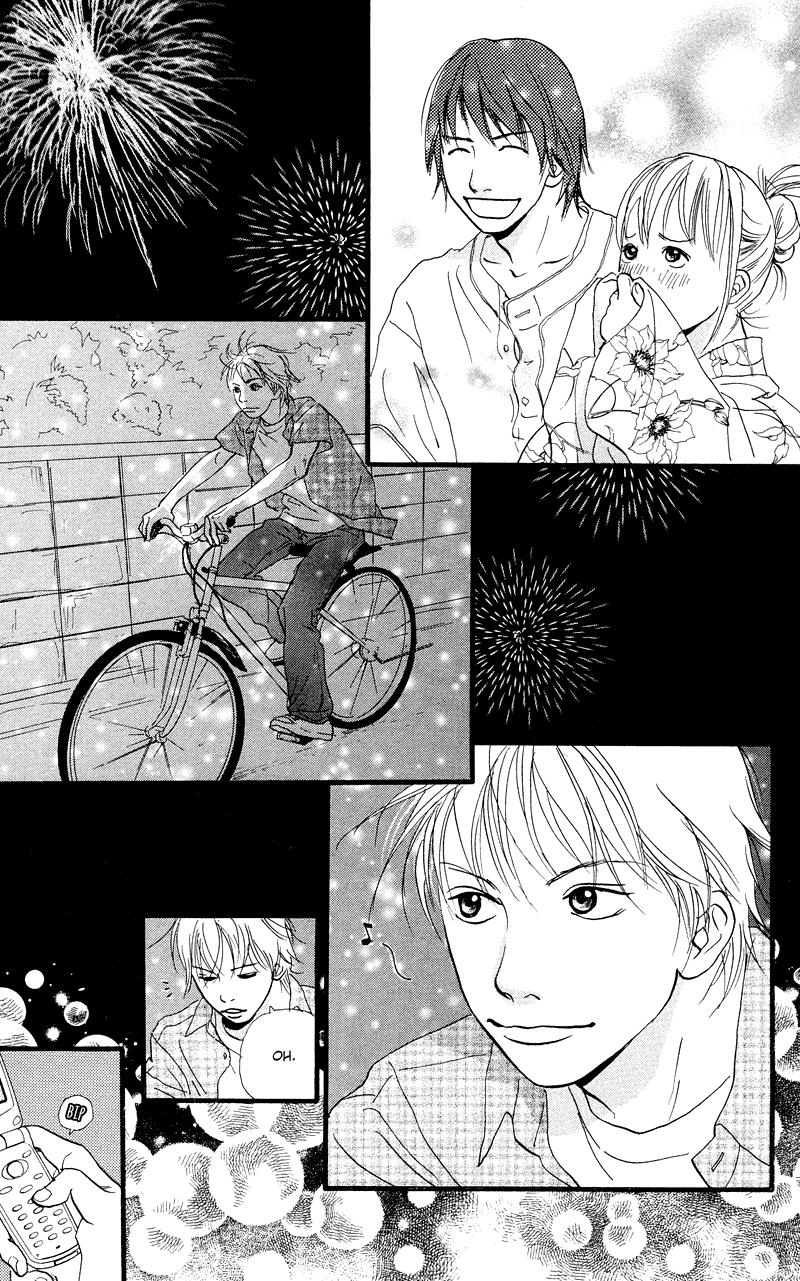 Kiyoku_Yawaku_v01c03_p128