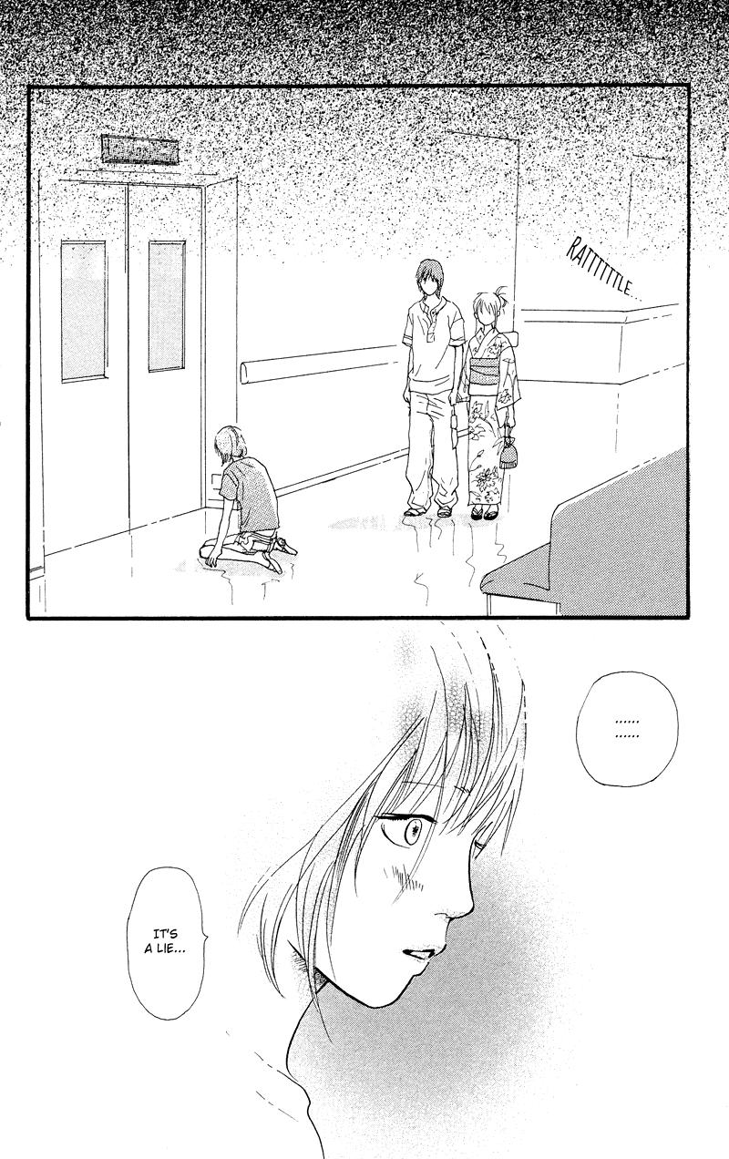 Kiyoku_Yawaku_v01c03_p133