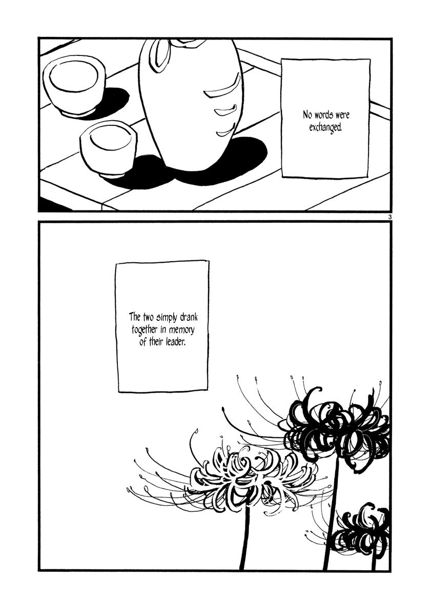 Futagashira_v1_ch02_059