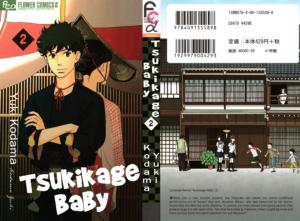 Tsukikage_v02ch06_000a-000b